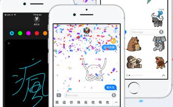 [iOS10教學] 12招技巧讓你瞭解iOS 10最新內建訊息 iMessage 功能
