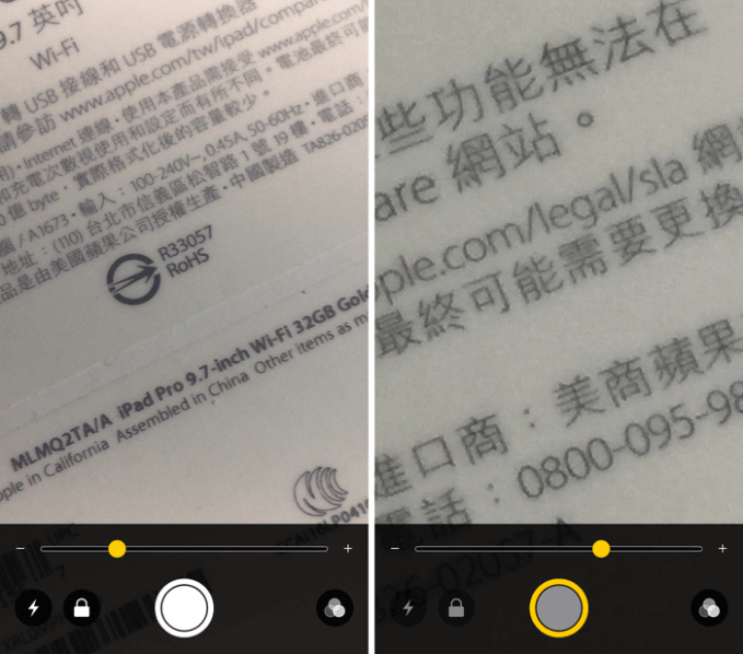ios10-magnifier-2