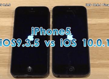 iPhone5 升級 iOS10 到底會不會卡?影片測試告訴你答案