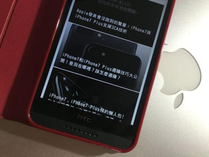 iphone7-plus-vs-htc-m8-camera-1