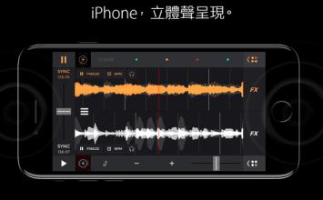 4招解決iPhone7與iPhone7 Plus能夠邊聽音樂邊充電方法