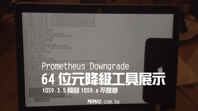 prometheus-downgrade-cover