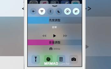 [Cydia for iOS8-iOS9] CCSmoothSlider 自訂控制中心亮度與音量條整文字與風格