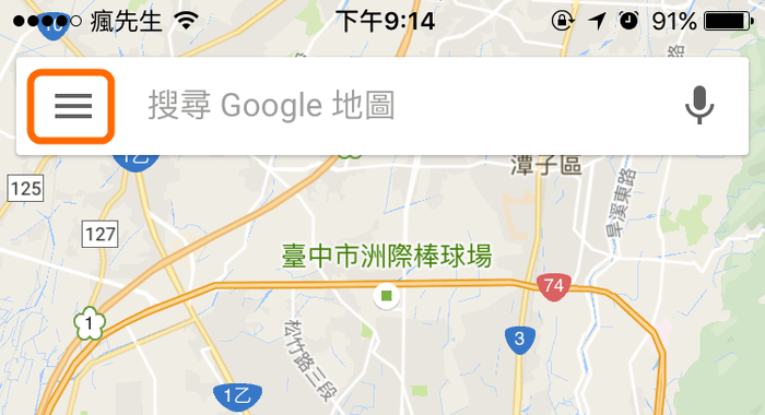 google-maps-offline-1a