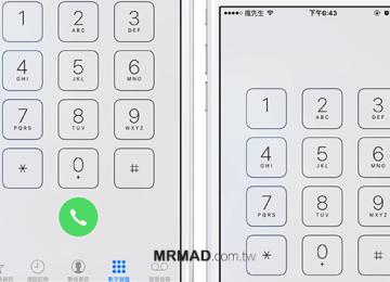 [Cydia for iOS9] PhoneDialReformer 改變iOS上的數字撥號鍵盤外觀