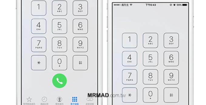 phonedialreformer-tweak