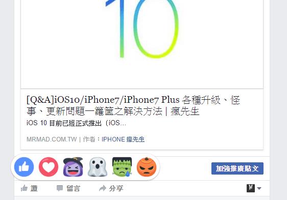 facebook-halloween-1