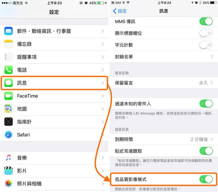 reduce-iphone-mobile-data-usage-14