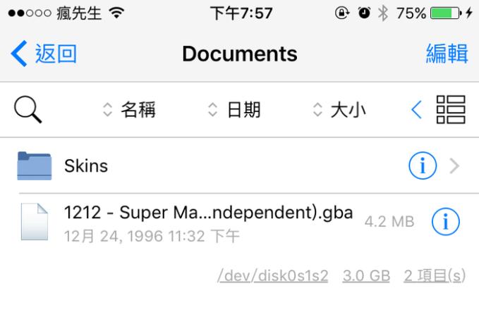 gba4ios-ios10-jb