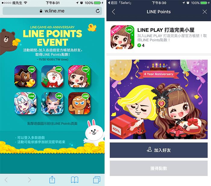 line-points-event-1