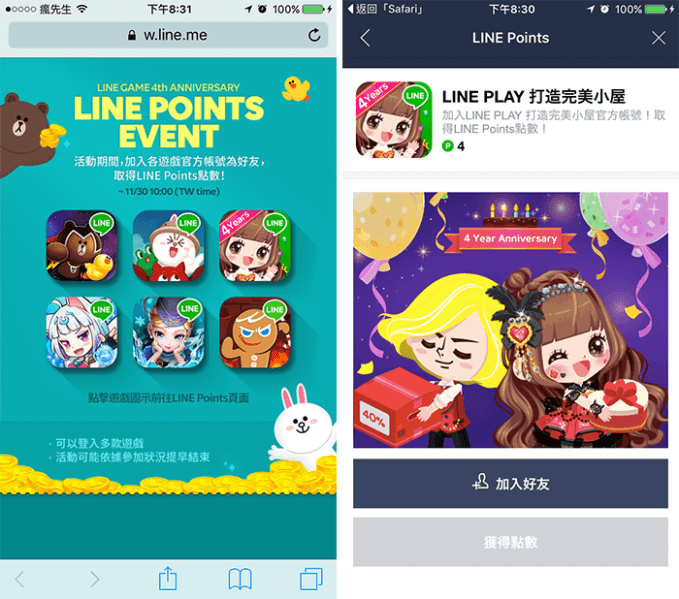 line-points-event-1