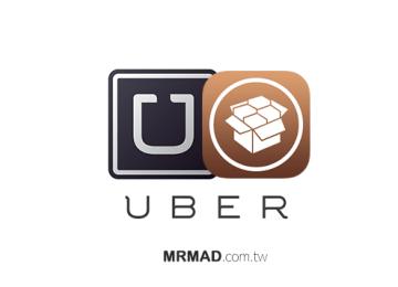 NoubDriverJailbreak:越獄設備也能正常使用UBER司機端APP(Uber Partner APP)