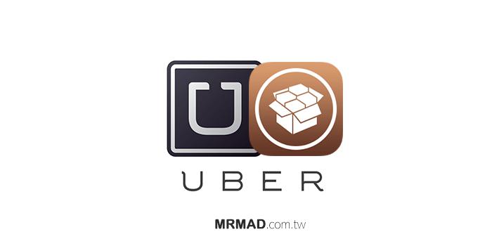 uber-jb-cover
