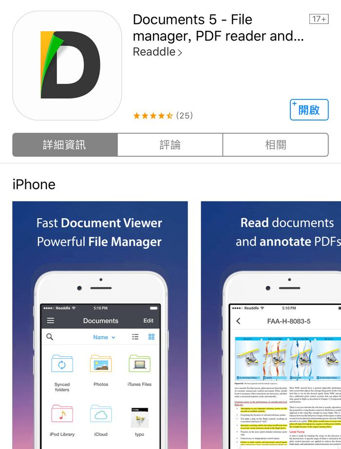 documents-5-app