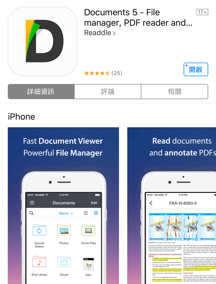 documents-5-app