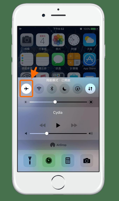 line-app-flashback-1