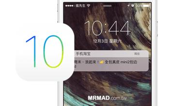 Notifications10:免升級iOS10也能實現對話泡泡視覺窗風格效果