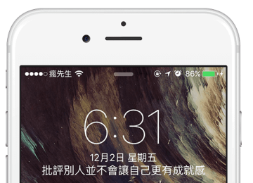 [Cydia for iOS9]SmallHint 替解鎖畫面增加狀態消息與改變解鎖文字
