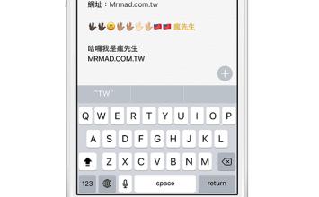 [Cydia for iOS9] StickyCaps 讓大寫按鍵可永久持續啟用