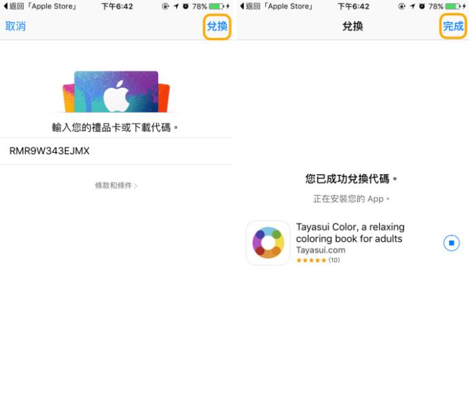 tayasui-color-app-3