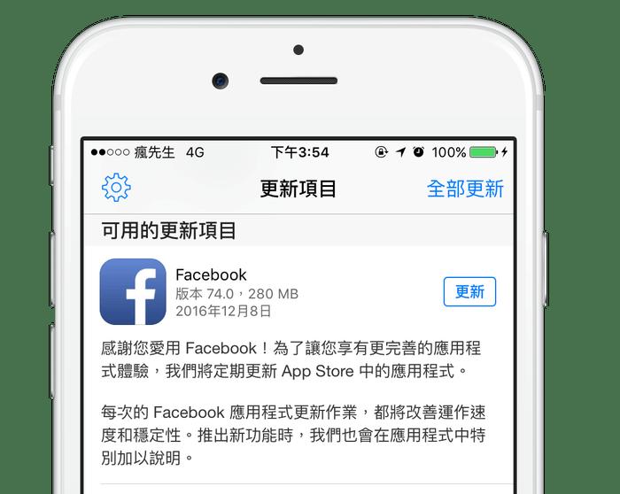 facebook-app-bug-2