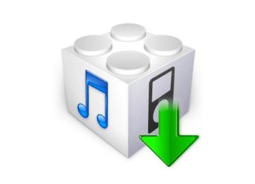 OTADisabler 阻擋iOS升級提醒與升級檔!讓你不再跳出升級提醒