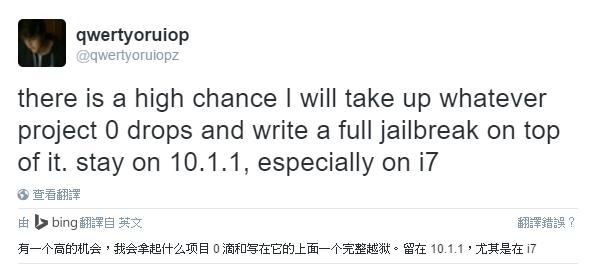ios-10-1-1-jailbreak-todesco-2