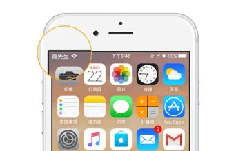 解決iOS 10.1.1越獄後導致3G/4G/LTE電信訊號無法正常運作
