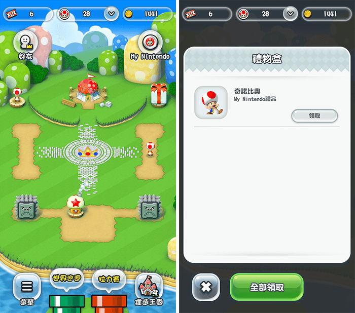 super-mario-run-new-character-points-7