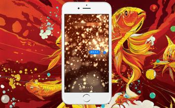 [教學]透過iMessage與Siri也可以傳達祝賀農曆新年快樂訊息