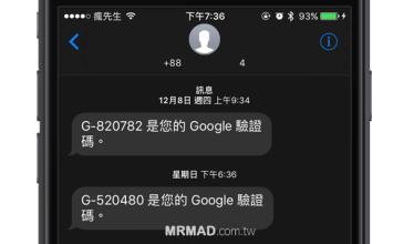 DarkMessages 搶先替iOS 10的訊息開啟黑色模式風格