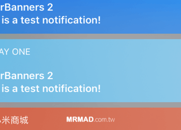 美化控最愛!ColorBanners 2 (iOS 10) 讓通知欄能夠隨者APP而有不同變化