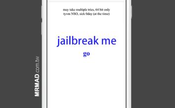 Luca 準備在iOS 10.3正式版釋出後,推出解決越獄7天簽名問題