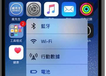 Smooth3D 停用3D Touch背景模糊效果,提高iOS順暢度