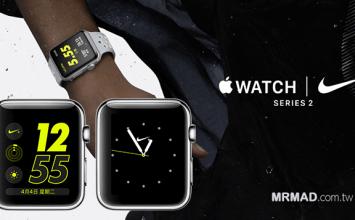 免花錢買Apple Watch Nike+與愛馬仕聯名款式!透過SpecialFaces讓你實現獨特錶面