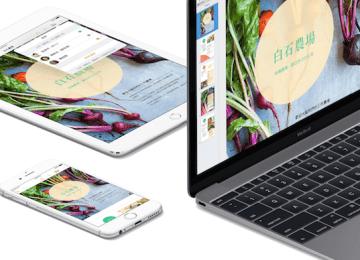 蘋果將iWork、iMovie、GarageBand全面永久免費開放iOS與MAC用戶下載
