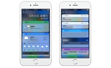 Cheader 將通知中心與Widget上所有通知顏色改為彩色窗效果