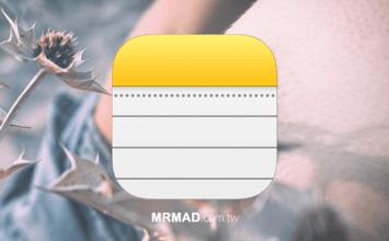 [教學] iOS備忘錄影像攻略:圖片上鎖加密、批次匯入、小圖顯示