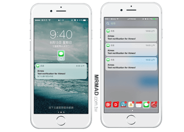 Atmos 讓iOS 10解鎖畫面與通知中心清楚分類顯示