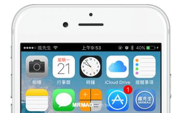 Black Status Bar 狀態列調色工具!回歸舊版iOS黑色狀態列風格