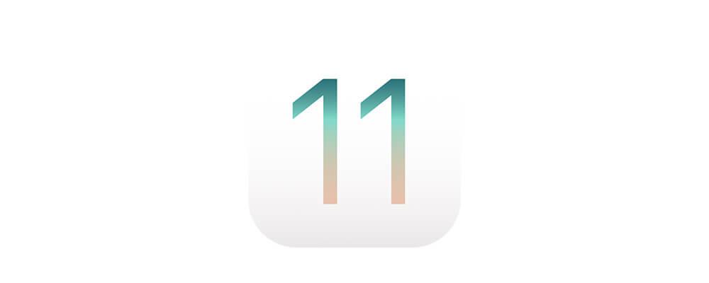 iOS 11 正式版開放下載!全面帶你瞭解多項功能改進與更新