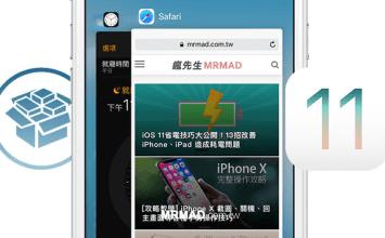 SwitcherXI 讓 iOS 10 設備也能實現最新 iOS 11 多工切換功能