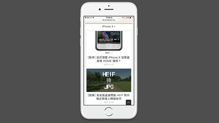ScrollBack 替 iOS 帶來了從頂部返回前一個頁面功能