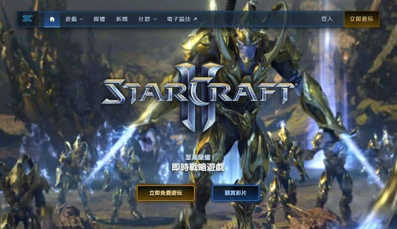 Blizzard 宣布《星海爭霸2:自由之翼》即日起開放免費下載