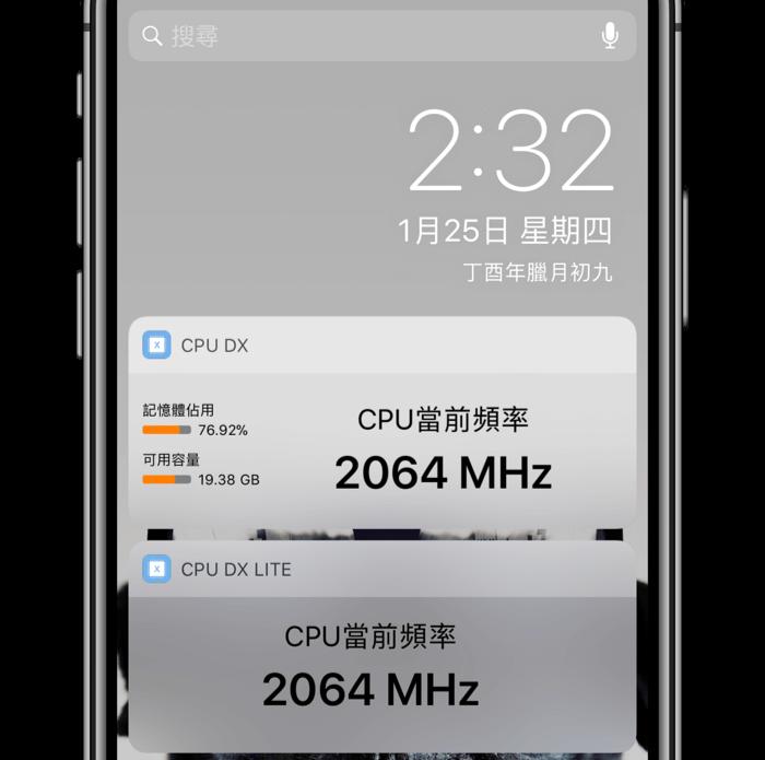 想知道iPhone有沒有被降速?CPU DX能讓你即時進行檢測CPU頻率 - 瘋先生