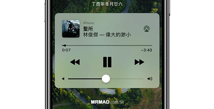 7招解決 iPhone 解鎖畫面音樂播放器卡死關不掉問題