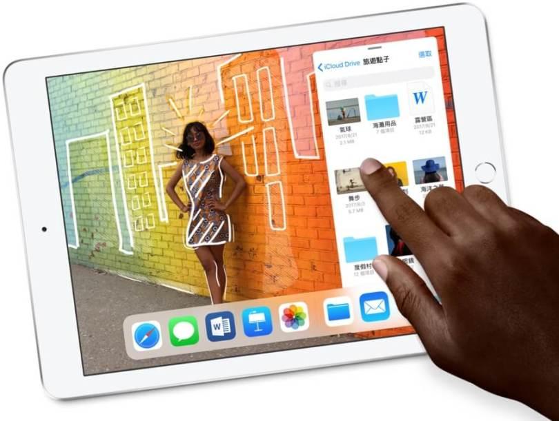 蘋果替2018新 9.7 吋 iPad 搶先推出 iOS 11.3 正式版