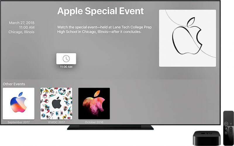 蘋果3月27日「2018春季發表會」不會提供直播