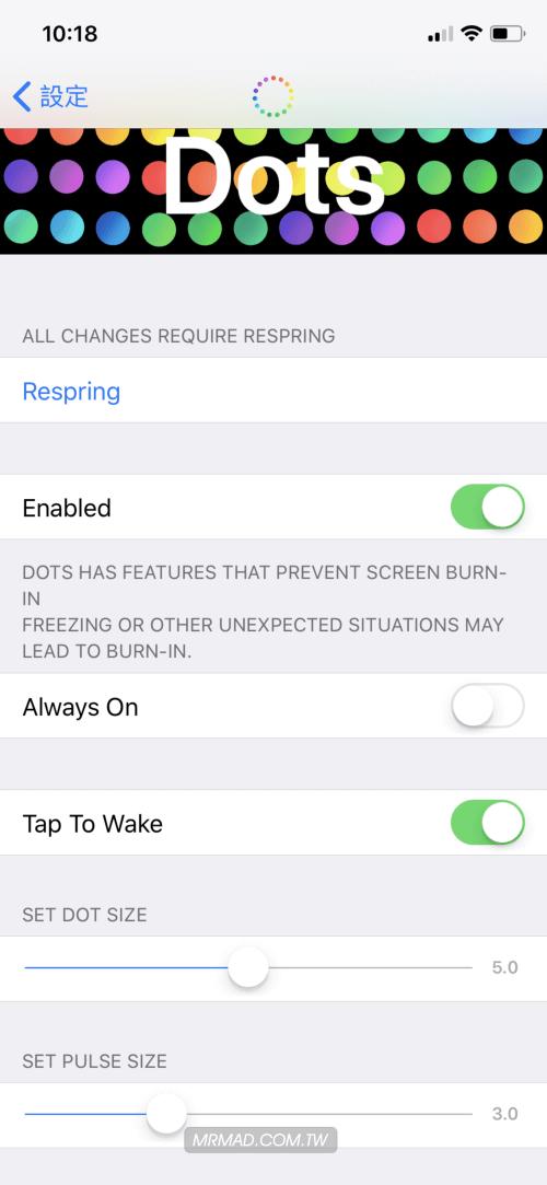 Dots 將iOS 11通知狀態改為動態彩色點提醒,相當適合OLED螢幕