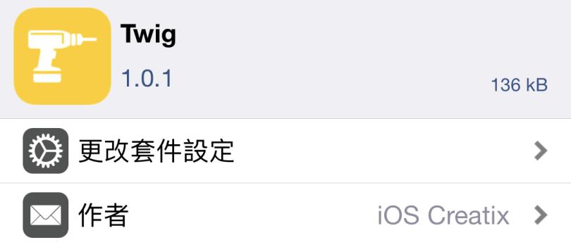 Twig 讓 iPhone 解鎖畫面也能出現當日天氣狀態